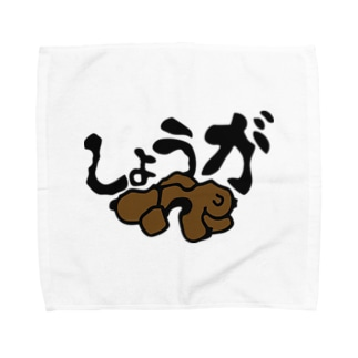 ショウガ Towel handkerchiefs