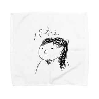 まじぱねぇグッズ Towel handkerchiefs