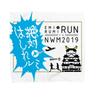 EMIRUMI RUN ON NWM2019 (from Runnyers)  Towel handkerchiefs