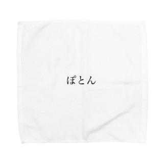 MILK Towel handkerchiefs