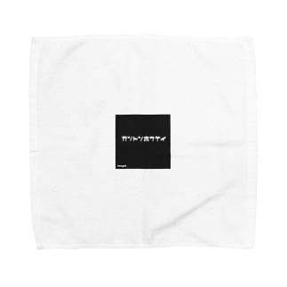 カントンホウケイ Towel handkerchiefs