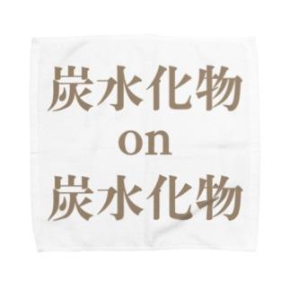 炭水化物×炭水化物 Towel handkerchiefs