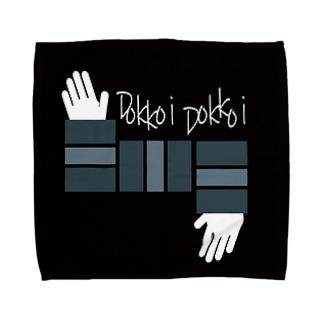 どっこいどっこい-syamu- Towel handkerchiefs
