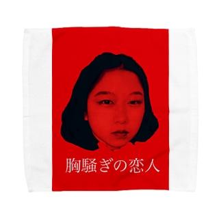 胸騒ぎの私 Towel handkerchiefs