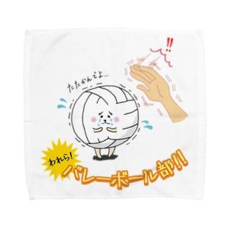 部活シリーズ(バレーボール部) Towel handkerchiefs