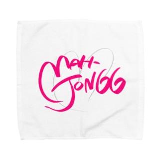 LOVE MAH-JONGG Towel handkerchiefs