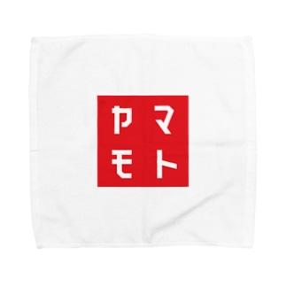 ファイヤー山本即位4周年記念式典限定No.89 Towel handkerchiefs