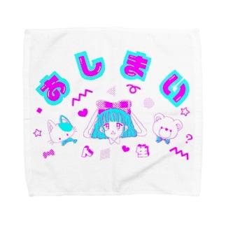 人生おしまい Towel handkerchiefs