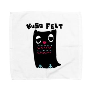 KUSO FELT(kurofuku) Towel handkerchiefs