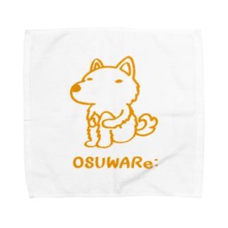 イヌくん Towel handkerchiefs