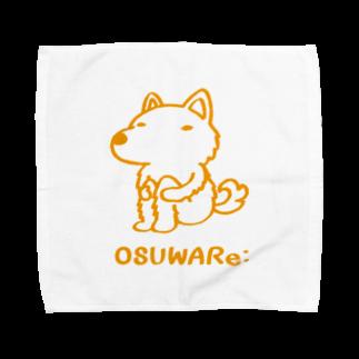 OSUWARe:のイヌくん Towel handkerchiefs