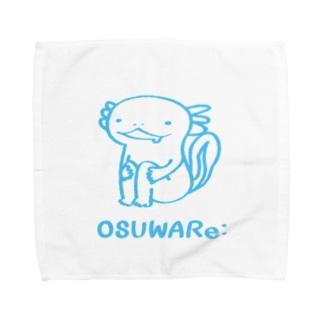 ウーパールーパーくん Towel handkerchiefs