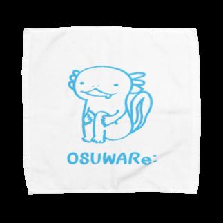 OSUWARe:のウーパールーパーくん Towel handkerchiefs