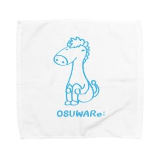 ウマさん Towel handkerchiefs