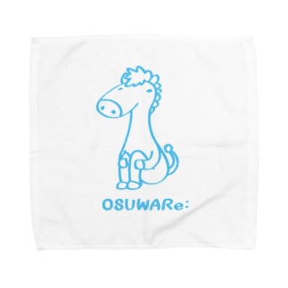 OSUWARe:のウマさん Towel handkerchiefs