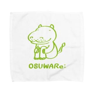 カバさん Towel handkerchiefs