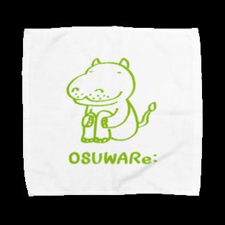 OSUWARe:のカバさん Towel handkerchiefs