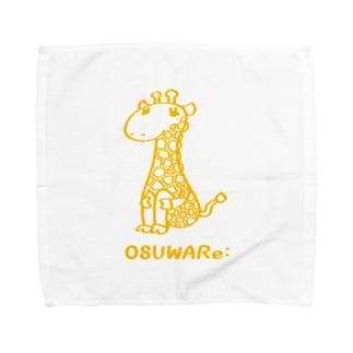 キリンさん Towel handkerchiefs