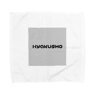 百姓 Towel handkerchiefs