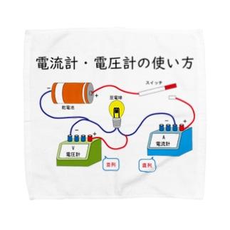 理科 電流 Towel handkerchiefs