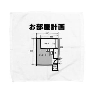 お部屋計画 Towel handkerchiefs
