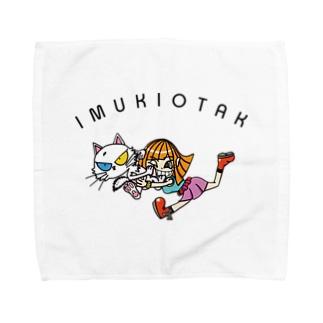 大ちゃんつかまえた<ロゴありver.> Towel handkerchiefs