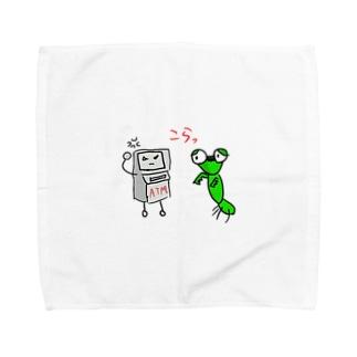 怒ってるATM Towel handkerchiefs