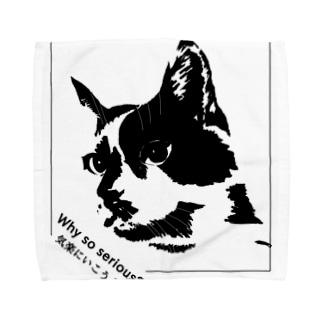 気楽にいこうよ! Towel handkerchiefs