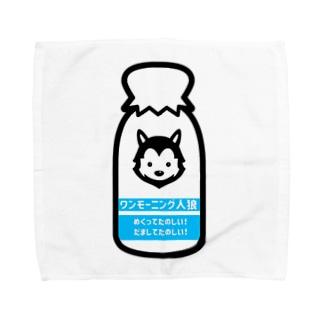牛乳ビンくん Towel handkerchiefs