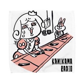 カニカマを裂き続ける労働をしながらラジオ放送を行うサゲスミン王子 Towel handkerchiefs