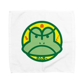 パ紋No.3351 そんぷ〜 Towel handkerchiefs