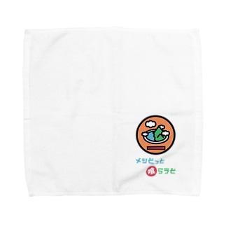 メシどっと喰らうど Towel handkerchiefs