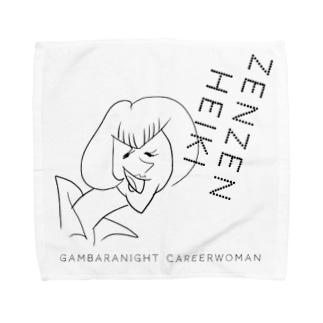 Gambaranight careerwoman monotone Towel handkerchiefs