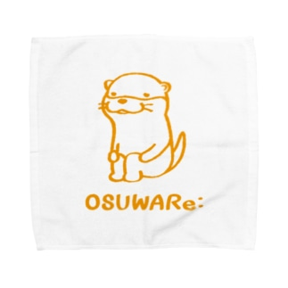 カワウソくん Towel handkerchiefs