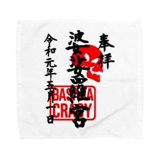 <BASARACRACY>婆娑羅宮御朱印柄(令和初日ver.) Towel handkerchiefs
