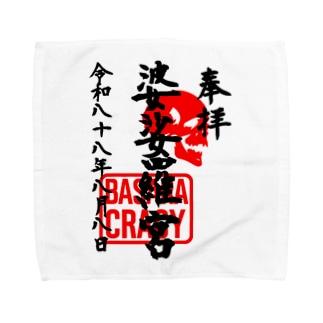 <BASARACRACY>婆娑羅宮御朱印柄(令和末広がりver.) Towel handkerchiefs