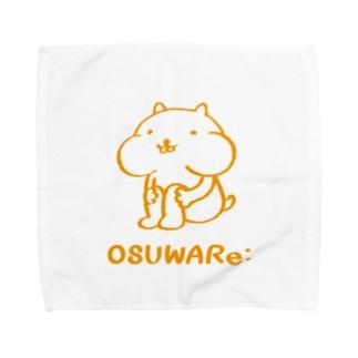ハムスターくん Towel handkerchiefs