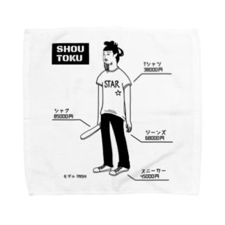 聖徳太子 ショップの専属モデル Towel handkerchiefs