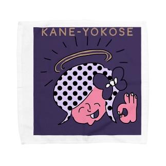 KANE-YOKOSE NABY Towel handkerchiefs