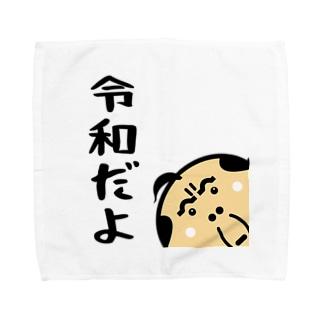 関西のおじたん ひょっこり令和だよ Towel handkerchiefs