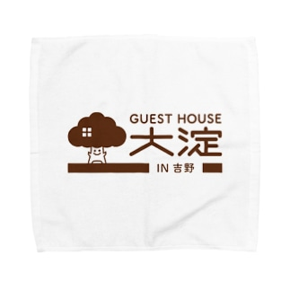 ゲストハウス大淀 Towel handkerchiefs