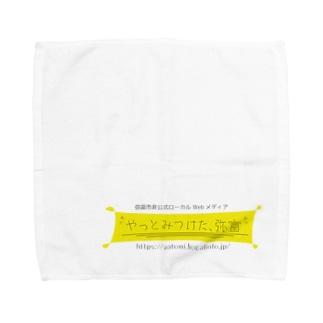 やっとみつけた、弥富 ロゴグッズ Towel handkerchiefs