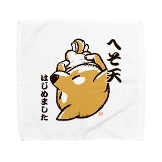 へそ天はじめました(赤柴) Towel handkerchiefs