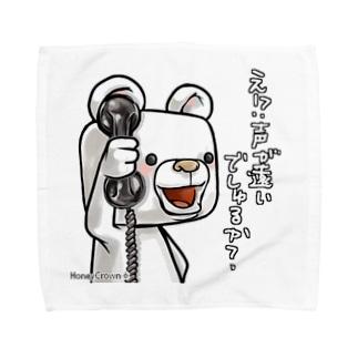 黒電話シュガ~第二弾 Towel handkerchiefs