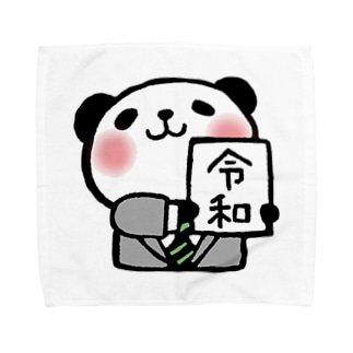 令和パンダ Towel handkerchiefs