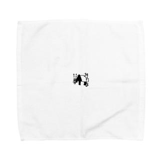 白黒なあいつ Towel handkerchiefs