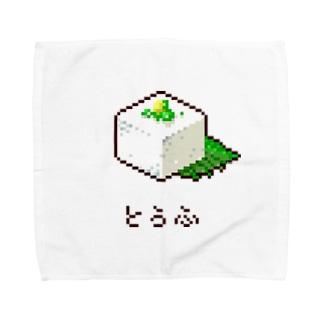 豆腐 Towel handkerchiefs