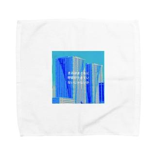 君はまともに呼吸ができていないじゃないか Towel handkerchiefs