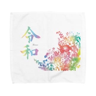 令和(レインボー) Towel handkerchiefs