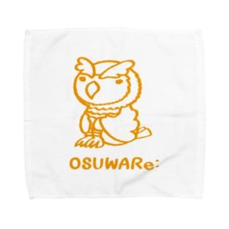 フクロウさん Towel handkerchiefs